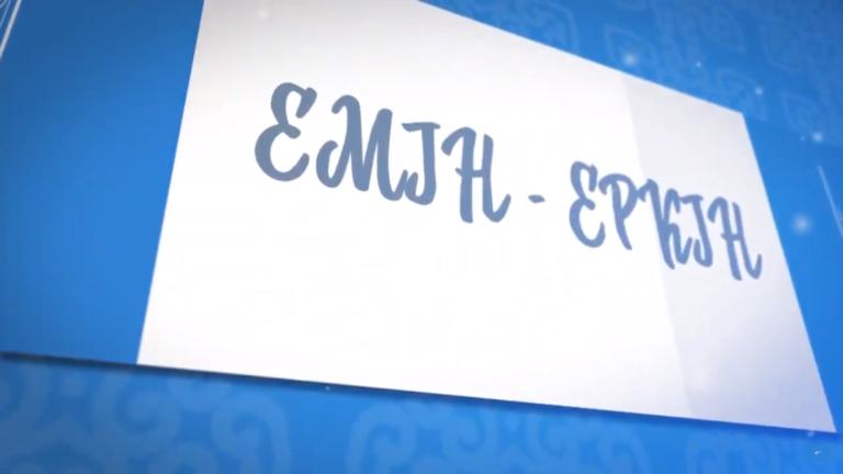 Емін-Еркін — Жанболат НАЙЗАБЕКОВ