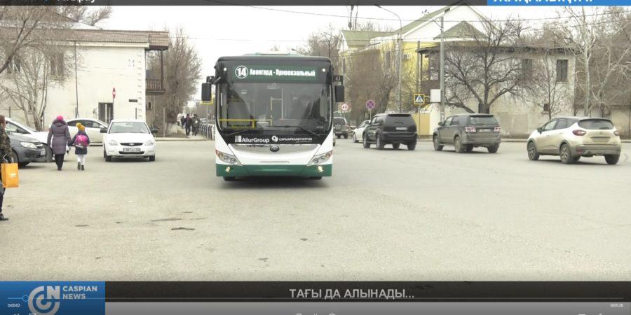 Электроавтобустардың қатары көбеймек