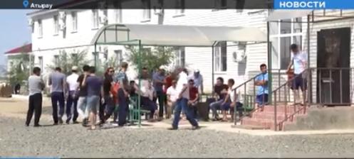 В Атырау запущена горячая линия управления государственной инспекции труда